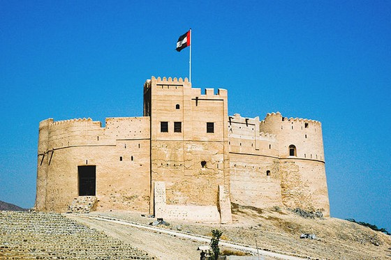 Fort Fujairah UAE